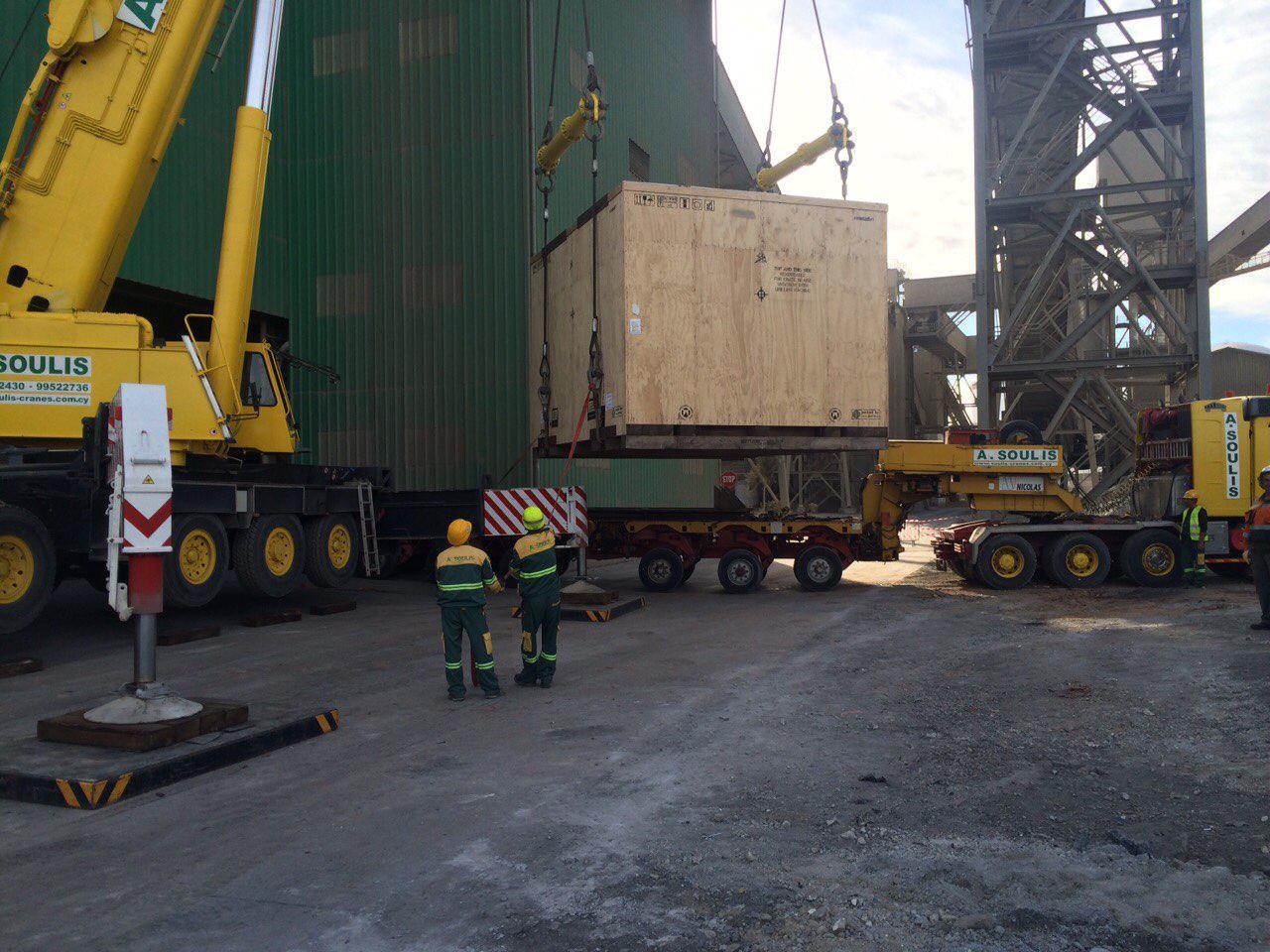 discharging-at-site