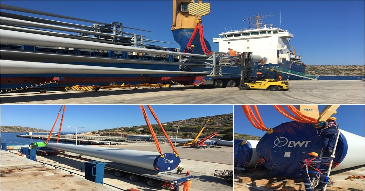 Offloading and transportation of windmills