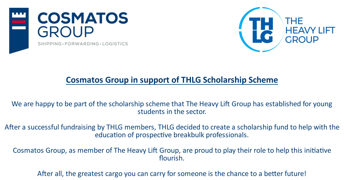 cosmatos-thlg-scholarship